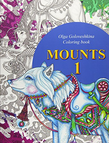 9781535247610: Mounts: Coloring book