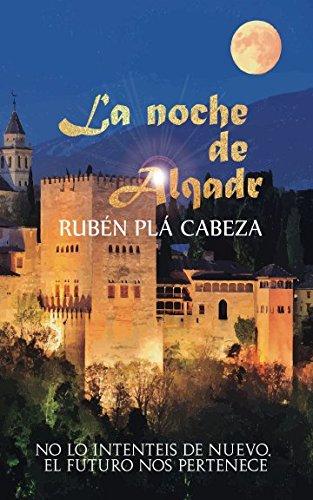 9781535259378: La noche de Alqadr (Spanish Edition)