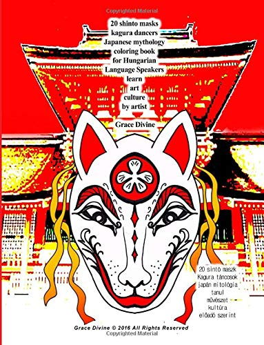 9781535301565: 20 shinto masks kagura dancers Japanese mythology coloring book for Hungarian Language Speakers learn art culture by artist Grace Divine (Hungarian Edition)