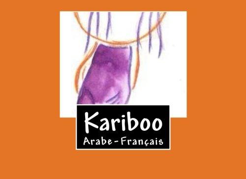 9781535336222: Kariboo: Arabe-Français (Arabic Edition)