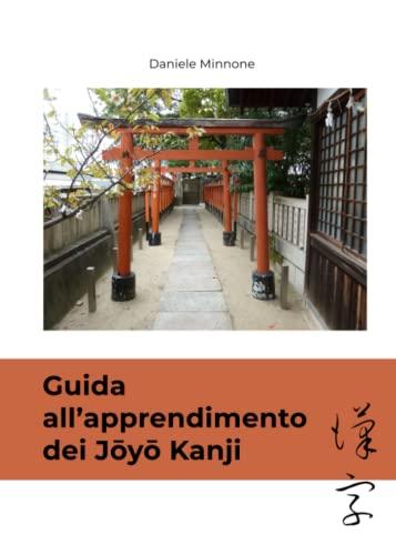 9781535373517: Guida all'apprendimento dei joyo kanji (Italian Edition)