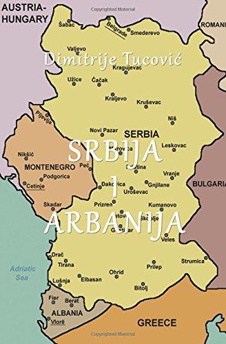 9781535454414: Srbija i Arbanija