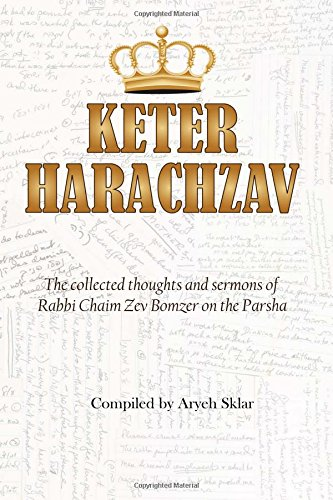9781535584494: Keter HaRachzav: The Collected Thoughts and Sermons of Rabbi Chaim Zev Bomzer on the Parsha
