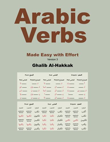 9781536813913: Arabic Verbs Made Easy with Effort: Tables, exercises, correction, with online recordings
