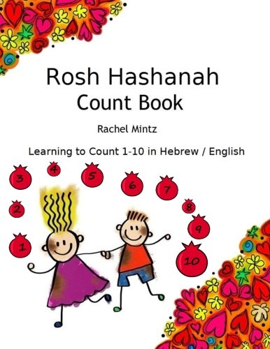 Rosh Hashanah Count Book: Learning To Count 1-10 in Hebrew / English: Rachel Mintz