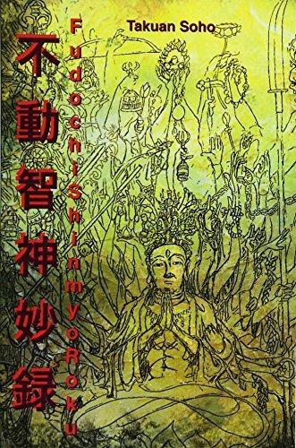 9781536952957: Fudochi Shin Myoroku: The Mysterious Record of Immovable Wisdom