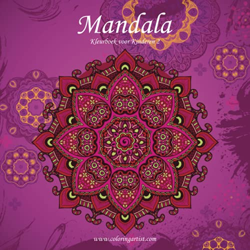 9781537073996: Mandala Kleurboek voor Kinderen 2 (Mandala voor Kinderen) (Volume 2) (Dutch Edition)