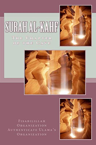 9781537120720: Surah al-Kahf: The Chapter of the Cave
