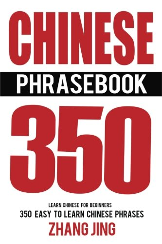 9781537177731: Chinese Phrase Book: Learn Chinese Quick and Easy With Chinese Phrases (Chinese Phrasebook, Learn Chinese, Learn Mandarin) [Idioma Inglés]