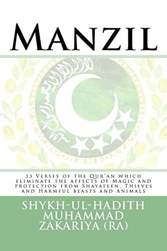 Manzil: 33 Verses of the Qur'an which: Muhammad Zakariya (RA),