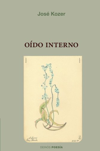 9781537298030: Oído interno (Spanish Edition)