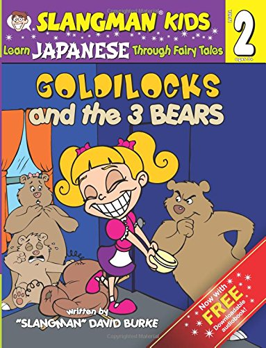 9781537465173: GOLDILOCKS AND THE THREE BEARS (Level 2): Learn JAPANESE Through Fairy Tales (Slangman Fairy Tales)