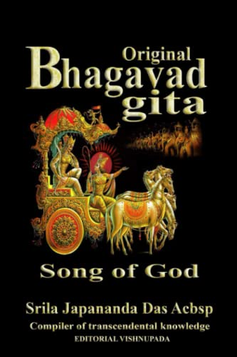 9781537571133: Bhagavad Gita Song of God: Song of God
