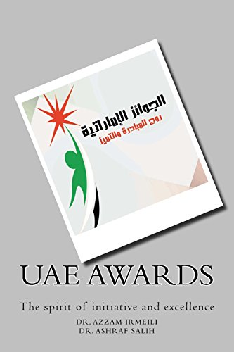 9781537652955: UAE awards: The spirit of initiative and excellence (Arabic Edition)