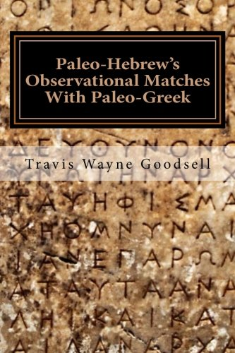 9781537719436: Paleo-Hebrew's Observational Matches With Paleo-Greek (Paleo-Hebrew's Scientific Observation series) (Volume 2)