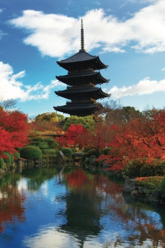 9781537736020: Autumn Pagoda Journal: 365 Day Journal Diary Notebook (Eastward 365 Blank Journals) (Volume 48)
