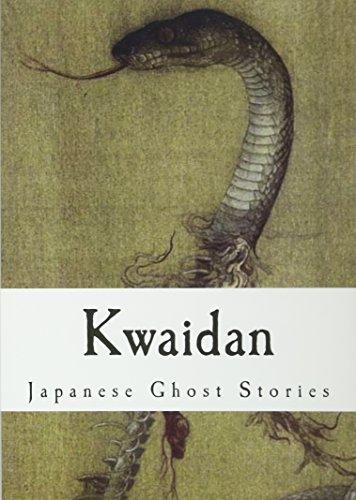 9781539113751: Kwaidan: Stories and Studies of Strange Things (Japanese Ghost Stories)