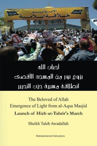 Emergence of Light from Al-Aqsa Masjid: Launch: Awadallah, Taleb