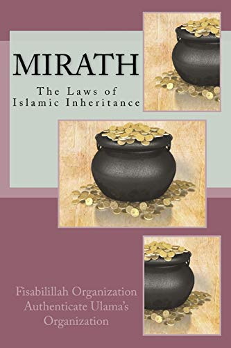 Mirath: The Laws of Islamic Inheritance: Authenticate Ulama's Organization,