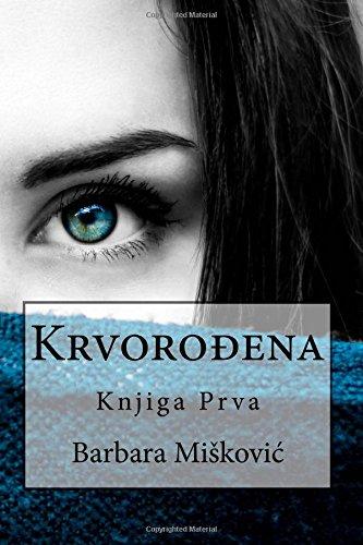Krvorodena: Knjiga Prva (Volume 1) (Croatian Edition): Miskovic, Barbara
