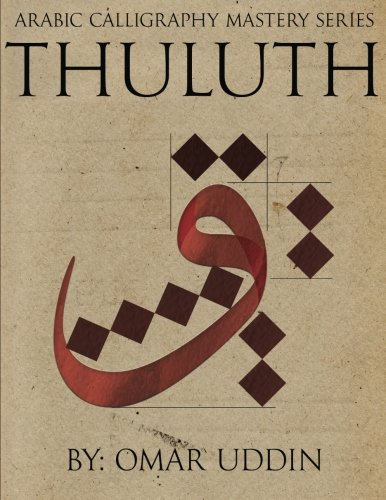 9781539972488: Arabic Calligraphy Mastery Series - THULUTH: A comprehensive step-by-step study of the Thuluth script: Volume 1