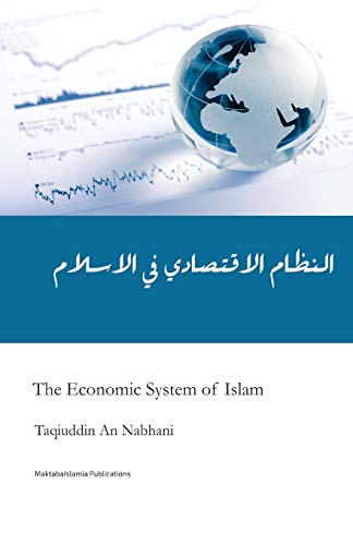 Economic System of Islam: An Nabhani, Sh