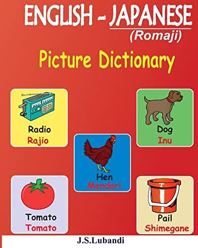 English - Japanese (Romaji) Picture Dictionary: Lubandi, J. S.