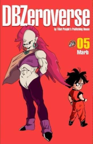 Dbzeroverse Volume 5 (Dragon Ball Zeroverse)