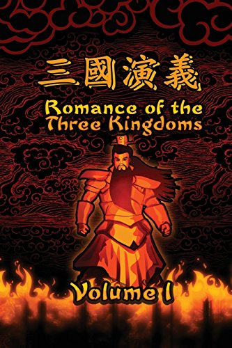 9781541113794: Romance of the Three Kingdoms, Vol. 1: (Illustrated edition) (Romance of the Three Kingdoms illustrated) (Volume 1)