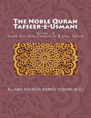 The Noble Quran - Tafseer-E-Usmani - Volume: Usmani (R a.,