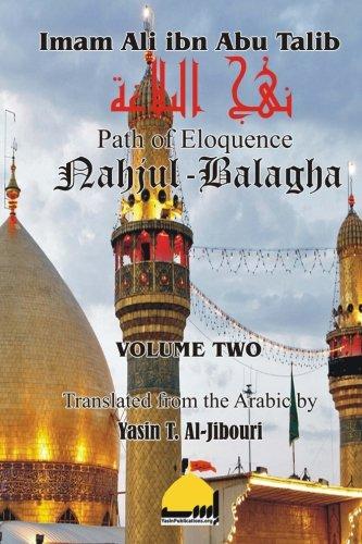 9781542560894: Nahjul Balagha Volume 2