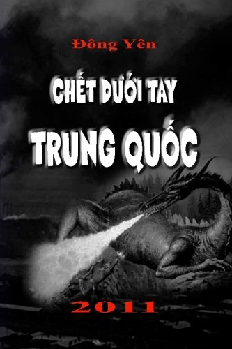 Chet Duoi Tay Trung Quoc (Paperback): Dong Yen
