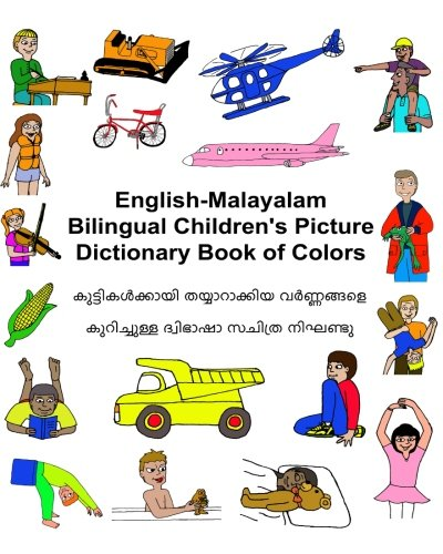 English-Malayalam Bilingual Children s Picture Dictionary Book: Richard Carlson Jr