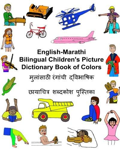 English-Marathi Bilingual Children s Picture Dictionary Book: Richard Carlson Jr
