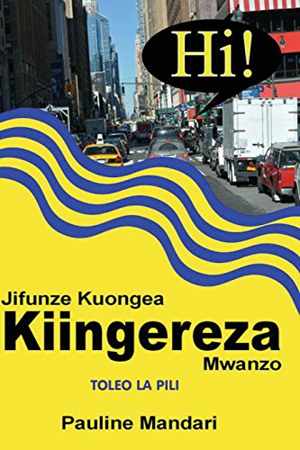 Jifunze Kuongea Kiingereza - Mwanzo: Mandari, Pauline