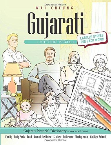 Gujarati Picture Book: Gujarati Pictorial Dictionary (Color: Cheung, Wai