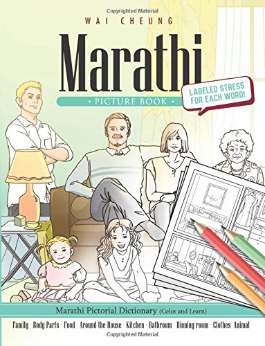 Marathi Picture Book: Marathi Pictorial Dictionary (Color: Cheung, Wai