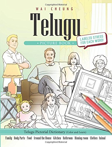 Telugu Picture Book: Telugu Pictorial Dictionary (Color: Cheung, Wai