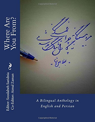 9781545136874: Where Are You From?: A Bilingual Anthology in English and Persian