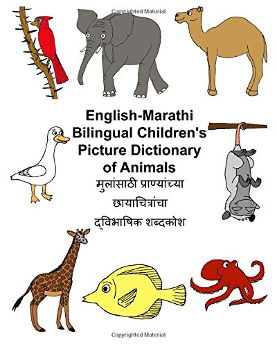 English-Marathi Bilingual Children's Picture Dictionary of Animals: Carlson Jr, Richard