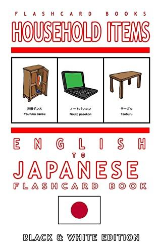Household Items - English to Japanese Flash: Books, Flashcard; Flashcards,
