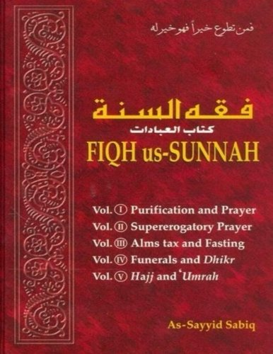 9781548026998: Fiqh us Sunnah 5 Vol Together