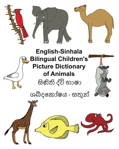 English-Sinhala Bilingual Children's Picture Dictionary of Animals: Carlson Jr., Richard