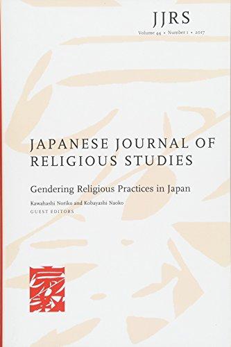 Japanese Journal of Religious Studies 44/1 (2017): Swanson, Paul L.
