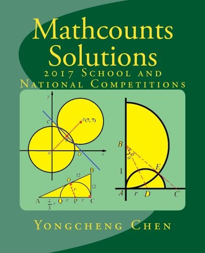 Mathcounts Solutions: 2017 School and National Competitions: Yongcheng Chen
