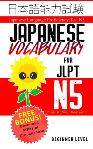 japanese language proficiency test - AbeBooks