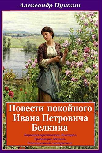 Povesti Pokojnogo Ivana Petrovicha Belkina: Pushkin, Aleksandr