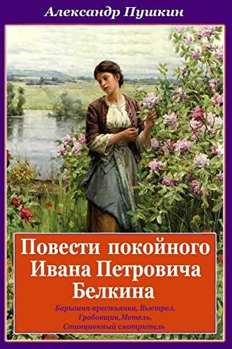 Povesti pokojnogo Ivana Petrovicha Belkina (Russian Edition): Pushkin, Aleksandr