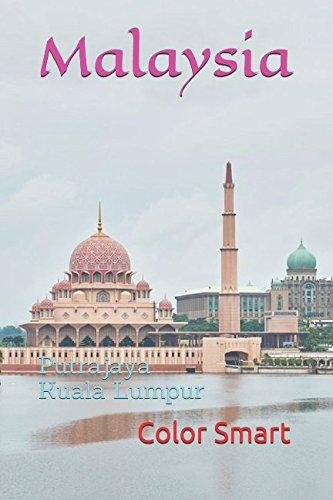 Malaysia: Putrajaya Kuala Lumpur (South East Asia): Color Smart
