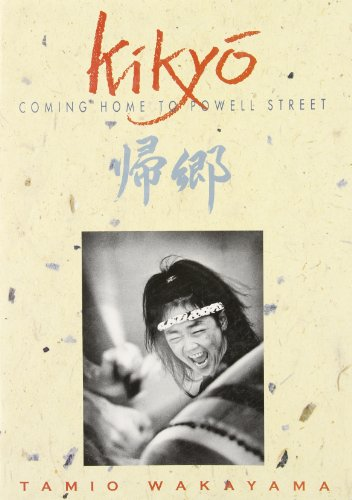 Kikyo: Coming Home to Powell Street: Wakayama, Tamio